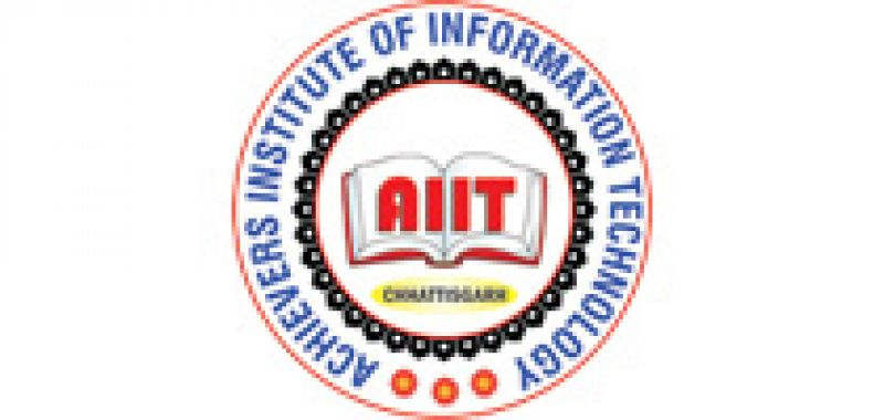 Achievers Institute of Information Technology | Graphic Designing Company in Chhattisgarh