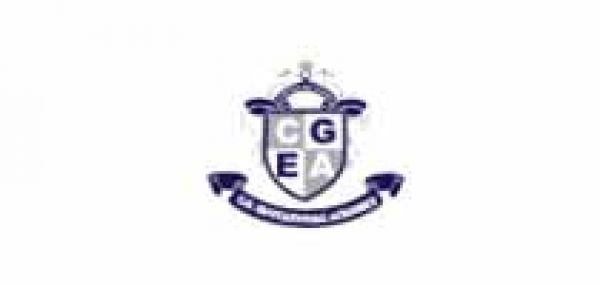 C.G. Educational Academy | Graphic Designing Company in Chhattisgarh