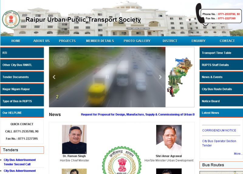 Raipur Urban Public Transport Society