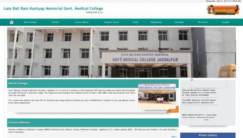 Late Bali Ram Kashyap Memorial Govt. Medical College Jagdalpur Chhattisgarh