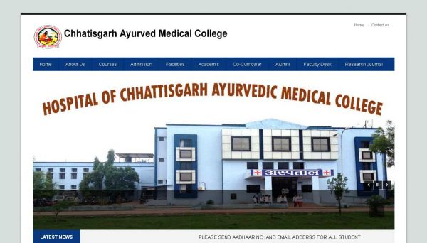 Chhatisgarh Ayurved Medical College