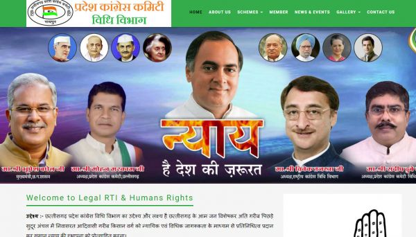 Pradesh Congress Committe Legal RTI & Humans Rights, website company design in raipur