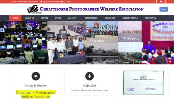 Chhattisgarh Photographer Welfare Association, website company design in raipur